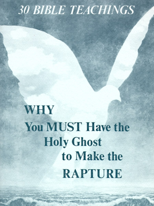 what is the holy ghost